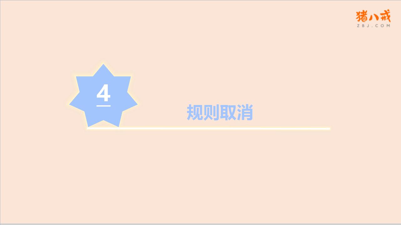 幻灯片18.png