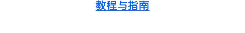 crm优化详情_03.jpg